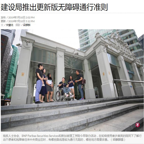 DLA collaboration with DPA_zaobao article 500x500