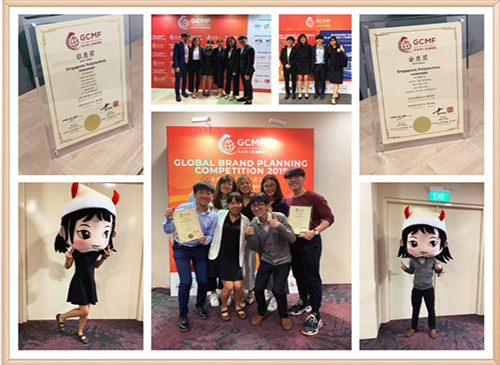 04072019 Award Winners  Global Brand Planning Competition 2019 pic (Resized)
