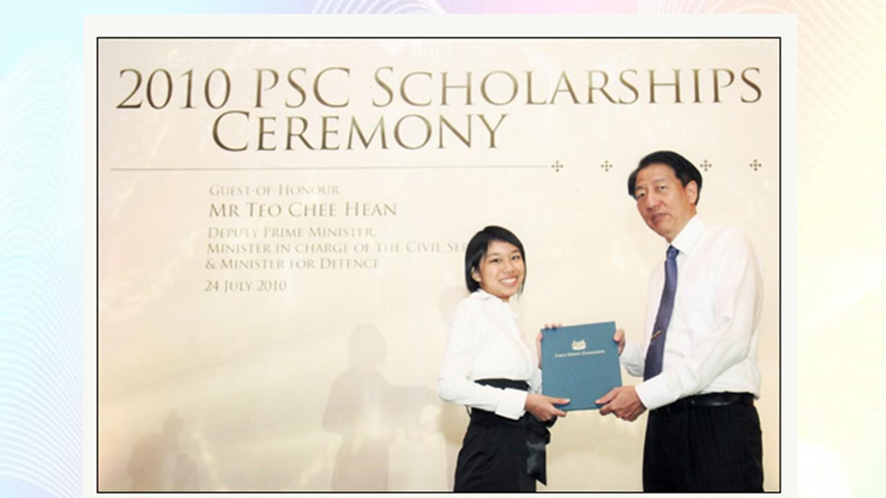 Public Service Commission (PSC) Scholarship