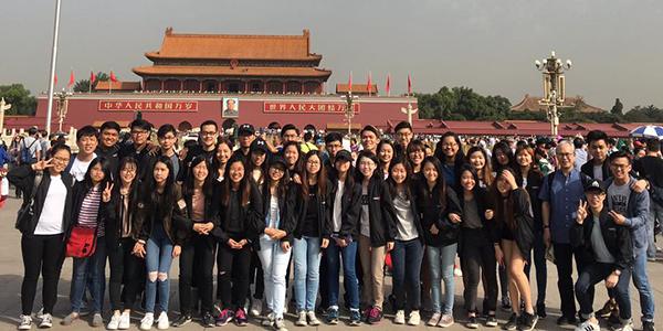 China Immersion Program 2017