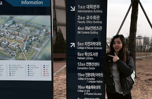 Cross-cultural Exchange Experience at Incheon National University of